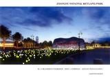 张掖市甘州区城市重点节点夜景亮化一期(张掖国家湿地公园、芦水湾生态景区)工程施工效果图