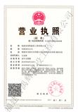 禹辉-营业执照.jpg